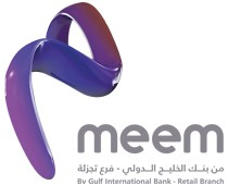 meem-u
